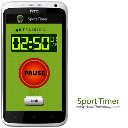 دانلود Sport Timer v1.0 - نرم افزار کرنومتر برای گوشی های سیمبین