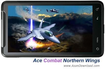 دانلود Ace Combat Northern Wings - بازی جنگنده های بمب افکن