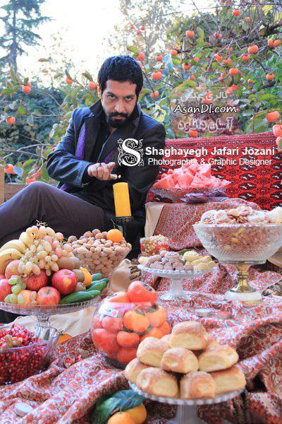 تصاویری منتخب از بازیگران در شب یلدا - قسمت سوم