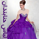 مدل لباس حنابندان عروس ۲۰۱۴