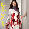 تصاویر منتخب از مدل شال و شنل زنانه و دخترانه - قسمت اول
