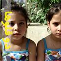 جشن بزرگ دوقلوها و چند قلوهای ایرانی - قسمت سوم