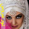 تصاویری از تور عروس محجبه و باحجاب - قسمت دوم