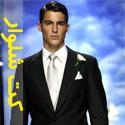 مدل جدید کت و شلوار مجلسی مردانه 2014 - قسمت اول