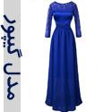 مدل لباس مجلسی کار شده با گیپور