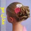 مدل موهای شیک دختر بچه سال ۹۳ - قسمت اول