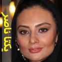 عکس های جدید و منتخب از یکتا ناصر - قسمت سوم