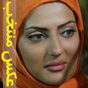 تصاویری منتخب از بازیگران زن سینما - قسمت بیست و هشتم