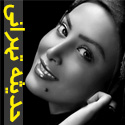 عکس های جدید و منتخب حدیثه تهرانی - قسمت دوم