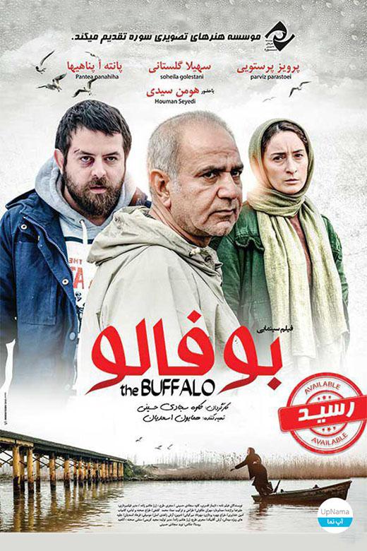 دانلود فیلم سینمایی بوفالو با لینک مستقیم