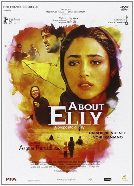 دانلود فیلم سینمایی درباره الی با لینک مستقیم