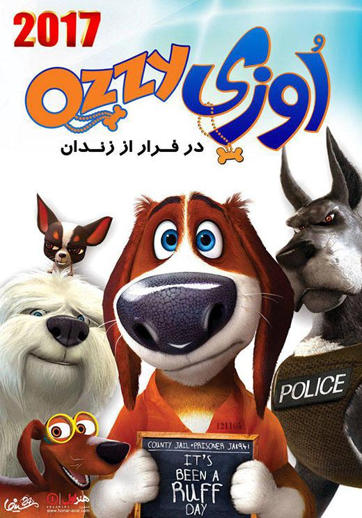 دانلود انیمیشن سینمایی اوزی در فرار از زندان 2017 با لینک مستقیم