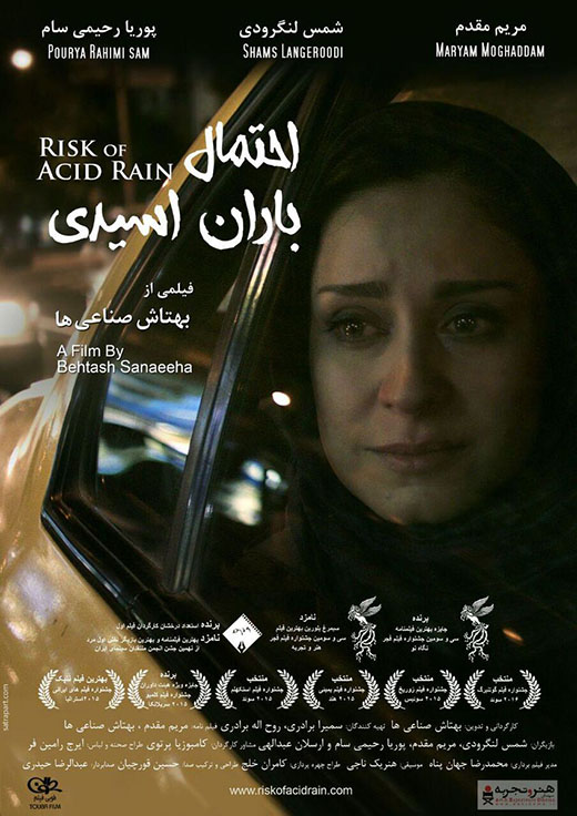 دانلود فیلم سینمایی احتمال باران اسیدی با لینک مستقیم