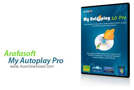 دانلود Arafasoft My Autoplay Pro v12.0 Build 26042015 - نرم افزار ساخت اتوران