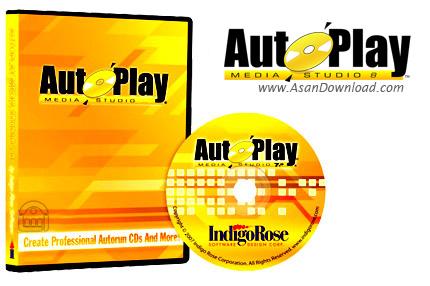 دانلود AutoPlay Media Studio v8.5.2.0 - نرم افزار ساخت اتوران های حرفه ای