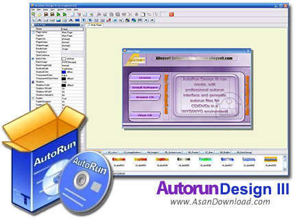 دانلود Autorun Design III v6.2.0.9 - نرم افزار طراحی و ساخت اتوران