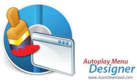 دانلود Autoplay Menu Designer v4.4 - طراحی اتوران های حرفه ای