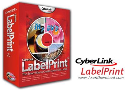 دانلود CyberLink LabelPrint v2.5.3602 - نرم افزار طراحی و چاپ لیبل سی دی