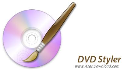 دانلود DVDStyler v2.9.2 - نرم افزار طراحی منو و ساخت DVD فیلم