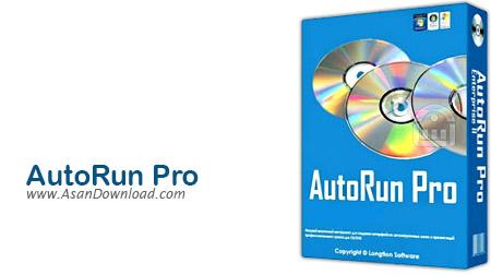 دانلود Longtion AutoRun Pro Enterprise II v6.0.5.155 + Enterprise v14.4.0.373 - نرم افزار طراحی و ساخت اتوران