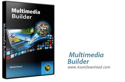 دانلود Multimedia Builder v4.9.8.13 - نرم افزار ساخت اتوران و برنامه های مالتی مدیا