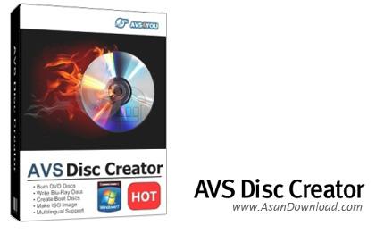 دانلود AVS Disc Creator v6.1.1.550 - نرم افزار رایت سی دی و دی وی دی
