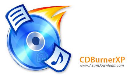 دانلود CDBurnerXP v4.5.7.6521 - نرم افزار رایگان رایت لوح های فشرده