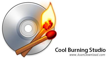 دانلود Cool Burning Studio v4.1.1.1 - نرم افزار سبک و سریع برای رایت