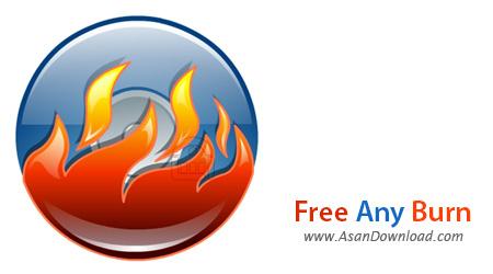 دانلود Free Any Burn v2.5 - نرم افزار رایگان رایت لوح های فشرده