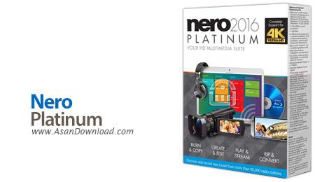 دانلود Nero 2017 Platinum v18.0.08400 + Content Pack + Burning ROM 2017 v18.0.01300 - مجموعه ابزارهای نرو