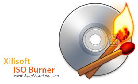 دانلود Xilisoft ISO Burner v1.0.56.1601 - نرم افزار رایت فایل های ISO