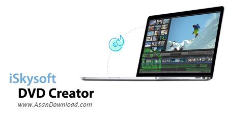 دانلود iSkysoft DVD Creator v6.1.1.75 - نرم افزار ساخت دی وی دی