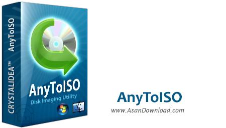 دانلود AnyToISO Converter Pro v3.7.1 Build 505 - نرم افزار ساخت و تبدیل ایمیج ها به فرمت ایزو