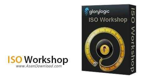 دانلود ISO Workshop v8.0 - نرم افزار ساخت و مدیریت ایمیج ها