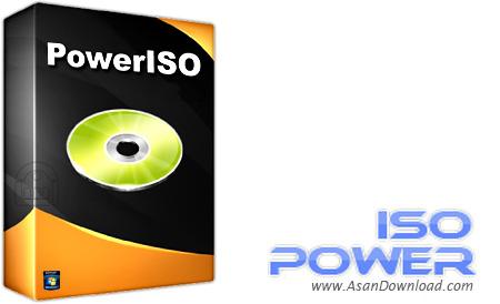 دانلود PowerISO v7.2 - نرم افزار ساخت و مدیریت ایمیج های ISO