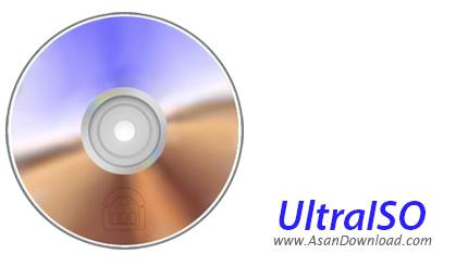 دانلود UltraISO Premium Edition v9.7.1.3519 - نرم افزار کار با ایمیج ها