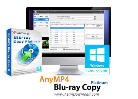 دانلود AnyMP4 Blu-ray Copy Platinum v7.2.38 - نرم افزار کپی بلوری ها