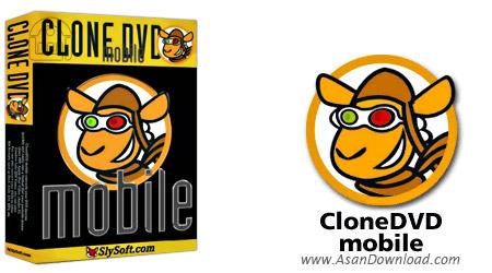 دانلود CloneDVD Mobile v1.9.0.1 - نرم افزار مبدل فرمت فیلم های DVD به فرمت قابل پخش روی دستگاه های قابل حمل