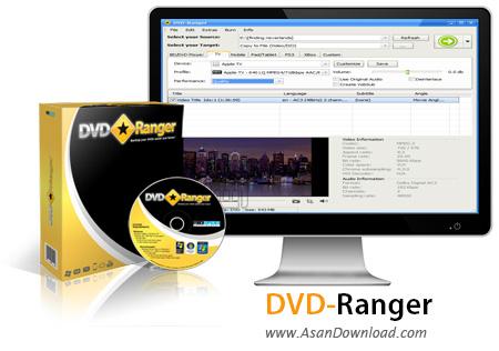دانلود DVD-Ranger v6.1.3.3 - نرم افزار شکستن قفل DVDها