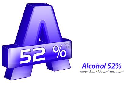 دانلود Alcohol 52% v2.0.2 Build 5830 - نرم افزار ساخت درایو مجازی