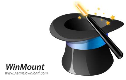 دانلود WinMount v3.5.1018 x86/x64 - نرم افزار مدیریت فرمت های مختلف فایل فشرده و ایمیج ها