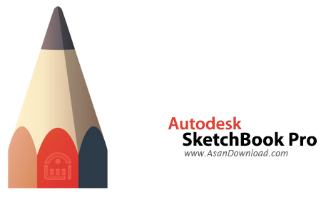 دانلود Autodesk SketchBook Pro 2020 v8.6.6 x64 - نرم افزار طراحی تصاویر