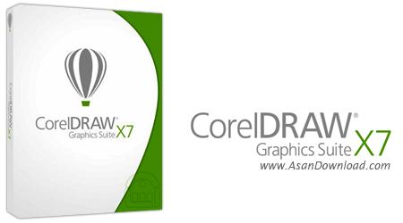 دانلود CorelDRAW Graphics Suite X7 v17.2.0.688 - نرم افزار طراحی برداری کورل دراو