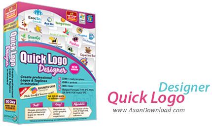 دانلود Quick Logo Designer v5.0 - نرم افزار خلق لوگوهای حرفه ای