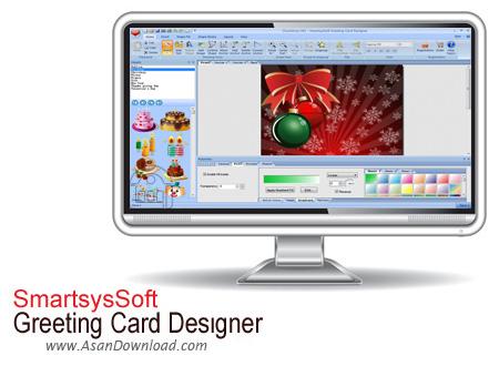 دانلود SmartsysSoft Greeting Card Designer v2.0 - نرم افزار طراحی کارت های تبریک