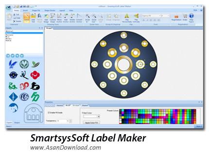 دانلود SmartsysSoft Label Maker v2.50 - نرم افزار طراحی برچسب