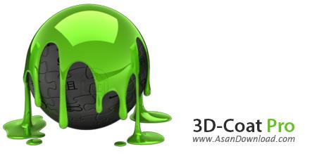 دانلود 3D-Coat Pro v4.8.41 - نرم افزار طراحی و ساخت شخصیت های 3 بعدی