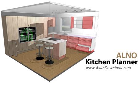 دانلود ALNO Kitchen Planner v17.0b - نرم افزار طراحی آشپزخانه