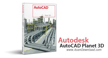 دانلود Autodesk AutoCAD Plant 3D v2017.1 SP1 x64 - نرم افزار طراحی سه بعدی