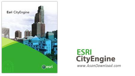 دانلود ESRI CityEngine v2016.0 - نرم افزار تبدیل داده های GIS به مدل های 3 بعدی